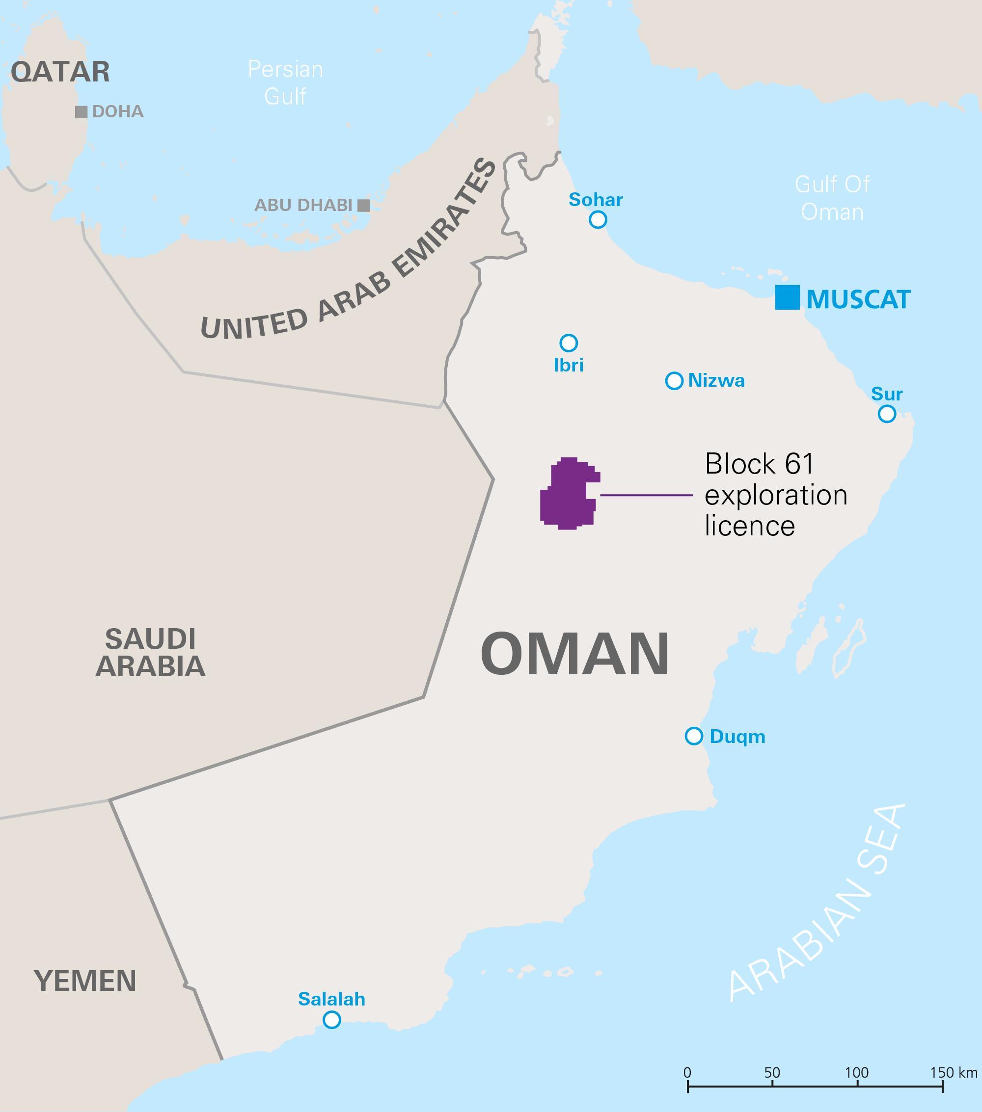 Khazzan Oman Kartta Kartta Khazzan Oman Lansi Aasia Aasia